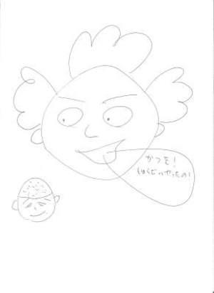 Aikatasazae_katsuo_s