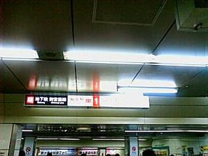 D081103_chitateku
