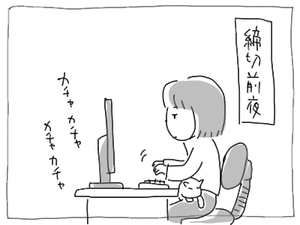 D090610_1