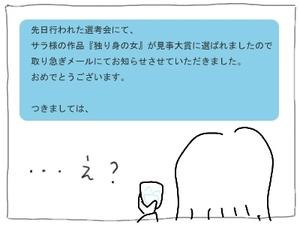 D090618_2