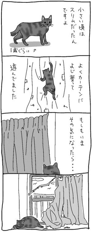 Mozuku9_03