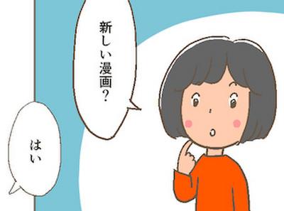 Tmb_hinagiku_0000