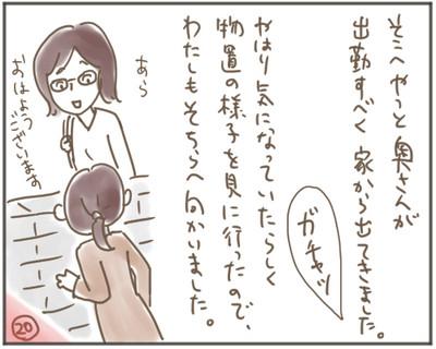 Nora20_2