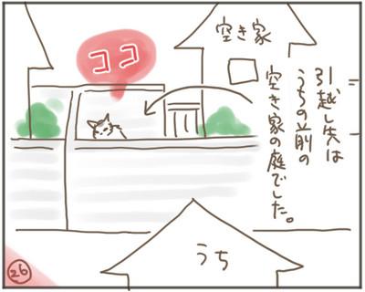 Nora26_2