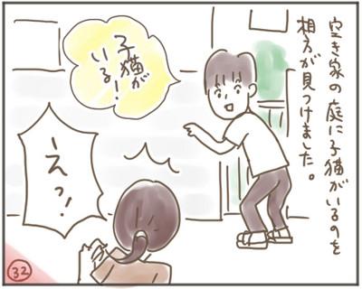 Nora32_2