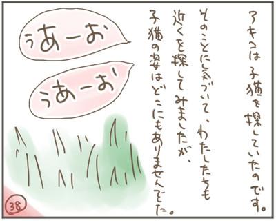 Nora38_2