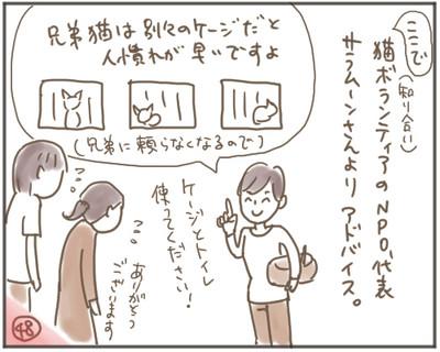 Nora48_2