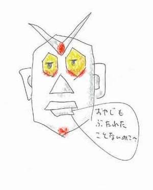 Aikatagundam_500_colord
