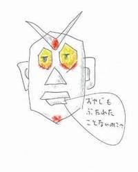 Aikatagundam_500_colord_1