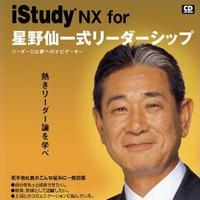 D070104_hoshino_3