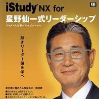 D070104_hoshino_megane