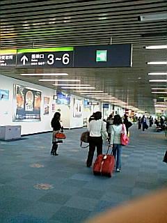 鹿児島空港発