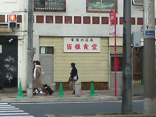 朝の神戸繁華街
