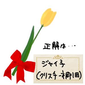 Neta_028_cocolog_oekaki_2010_01_20_