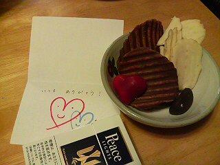 愛とチョコの日