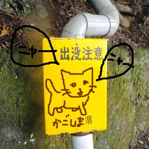 Neta_038_cocolog_oekaki_2010_03_24_